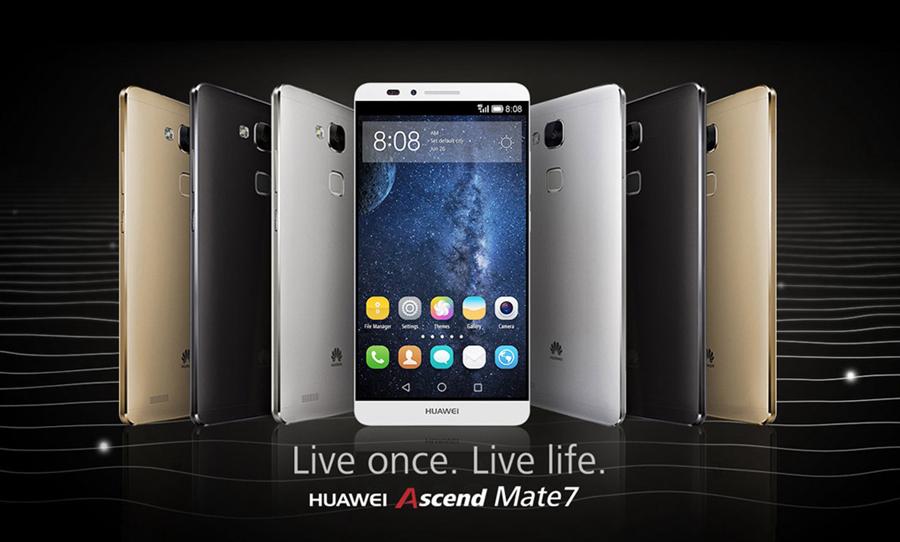 Huawei помощник 7